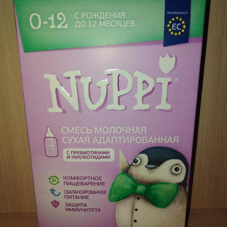 """Молочная смесь """"нуппи"""": состав, производитель, отзывы педиатров"""