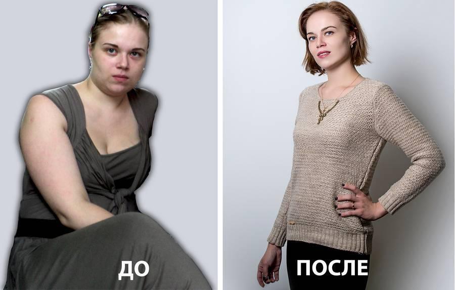 Мое похудение и с чего все началось)