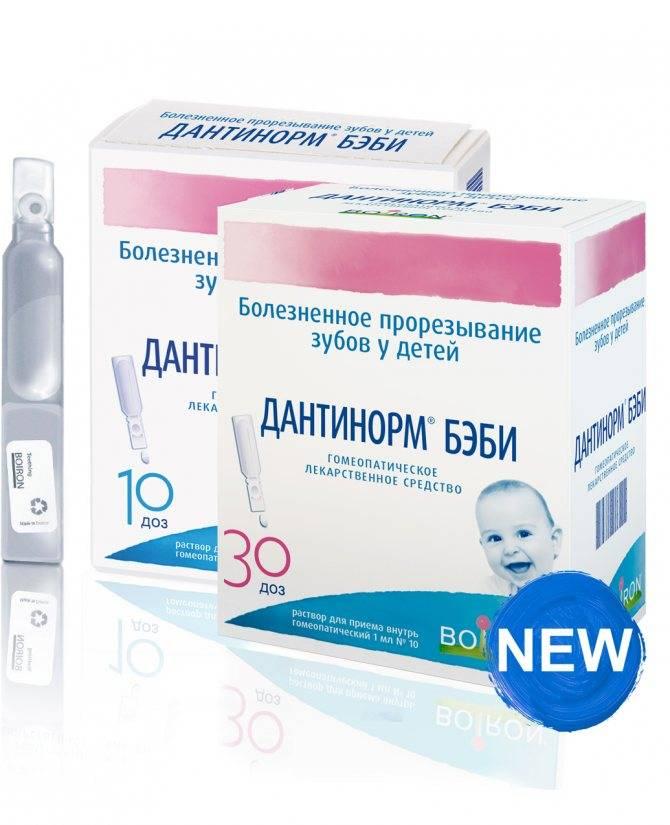 Дентокинд инструкция по применению, цена в аптеках украины, аналоги, состав, показания | dentokind таблетки компании «alpen pharma ag» | компендиум