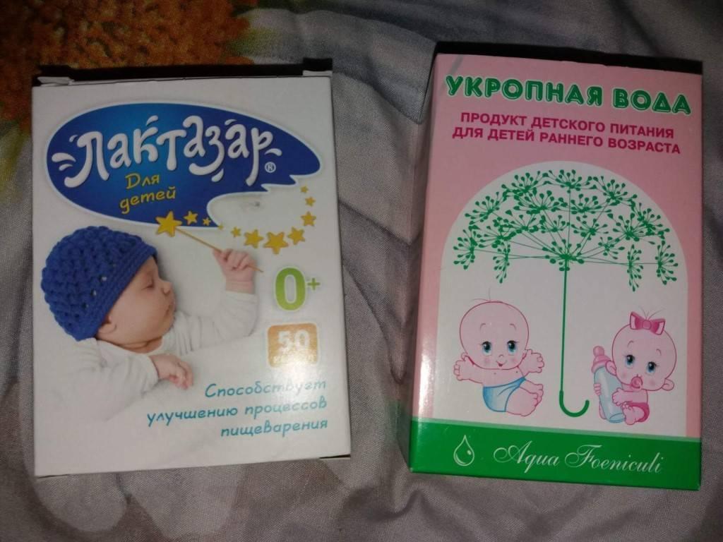 Укропная водичка для новорожденного от коликов: инструкция по применению в домашних условиях