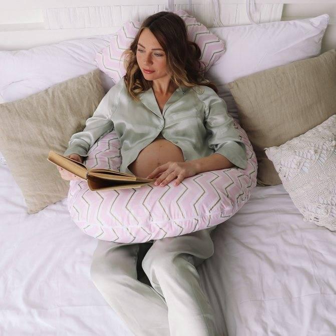 Подушка для беременных — стоит ли брать   плюсы и минусы
