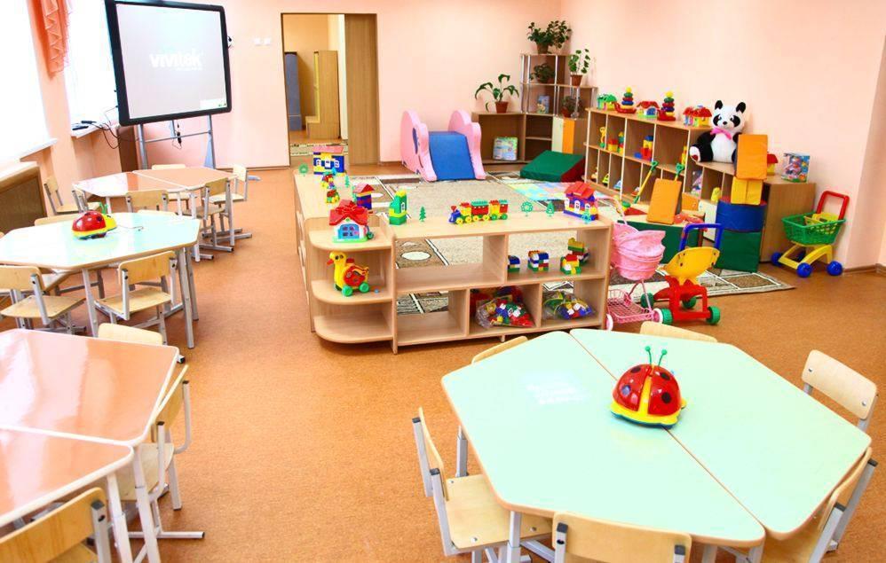 Как выбрать хороший детский сад?