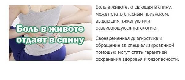 Рак эндометрия - портал «боль»