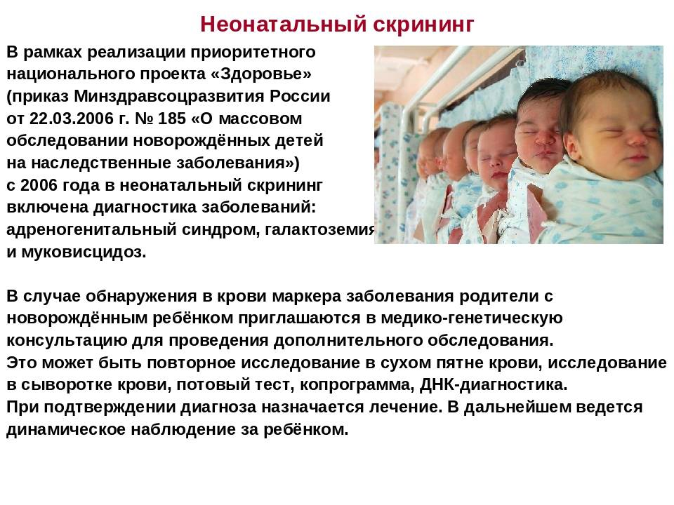 Краевая детская клиническая больница