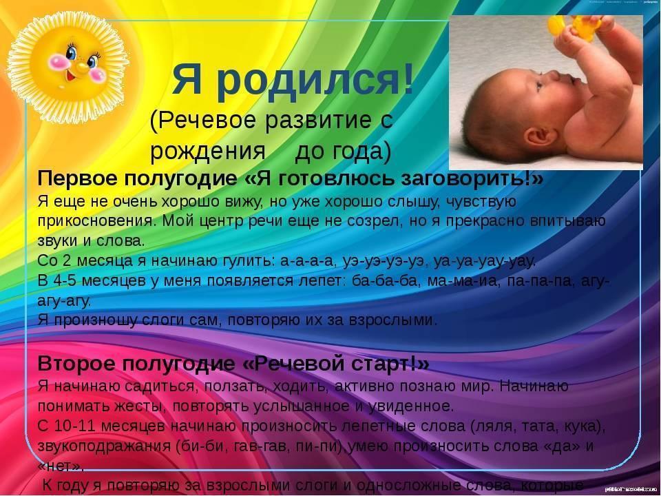 Ребенок в 10 месяцев: вес, рост и развитие малыша