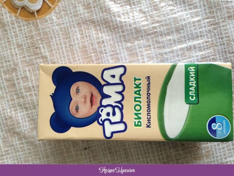 Питание ребенка при аллергии коровье молоко