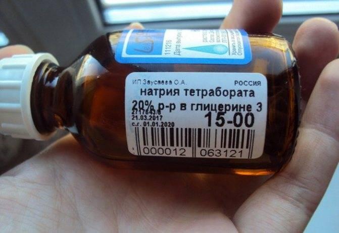 Натрия тетраборат раствор 20% 30 г самарамедпром