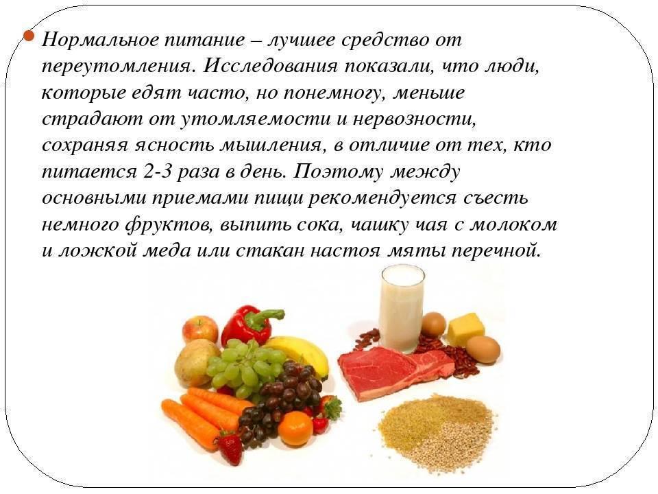 Кетогенная диета - метод лечения эпилепсии