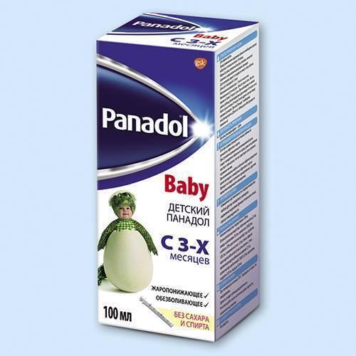 Панадол детский суспензия для приема внтурь 100 мл   (glaxosmithkline [глаксосмиткляйн]) - купить в аптеке по цене 98 руб., инструкция по применению, описание, аналоги