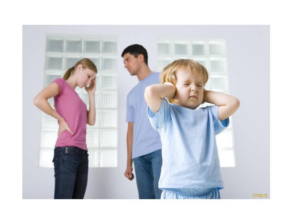 12 ошибок семейного воспитания.