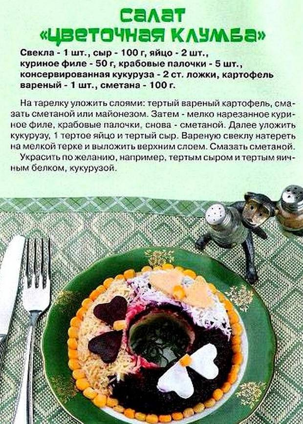 Как приготовить каши в мультиварке, рецепты с фото
