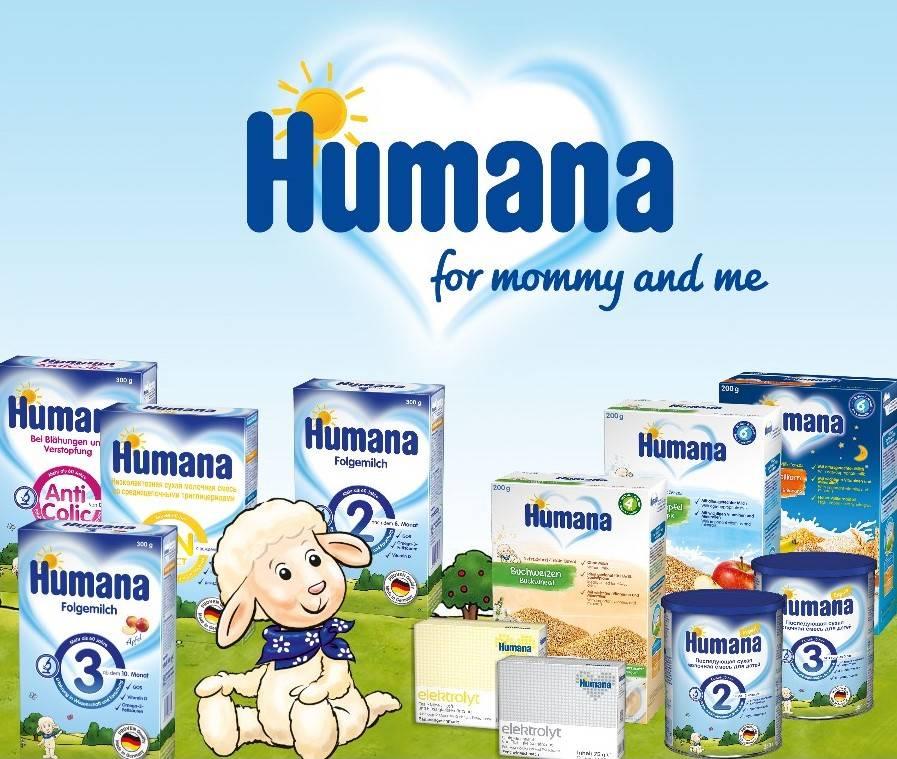 """Выбираем детские молочные смеси """"беллакт"""""""