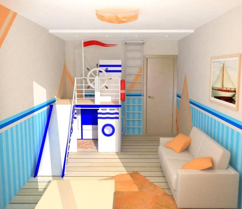 Как использовать балкон в  комнате ребенка