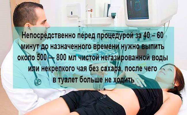 Узи при беременности. когда делать и сколько раз можно | центр «меддиагностика»