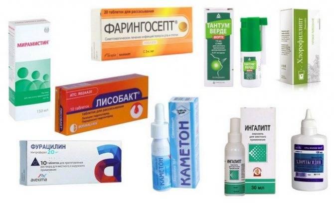 Простуда при беременности, 2 триместр: как лечить, какие препараты принимать?
