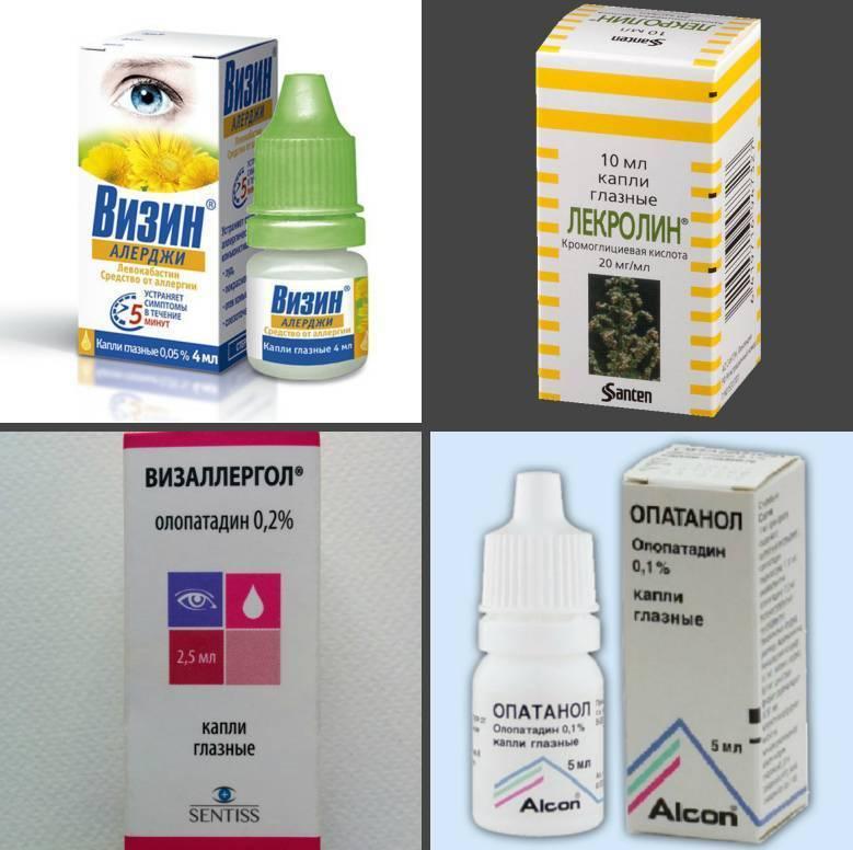 Глазные капли от аллергии рейтинг лучших