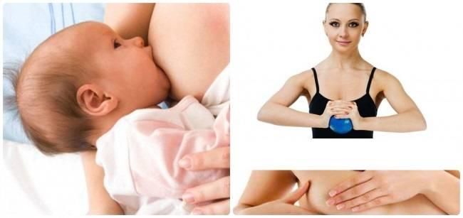 Массаж груди при кормлении – техника выполнения