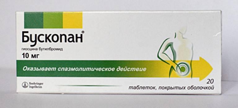 Топ-10 препаратов для печени
