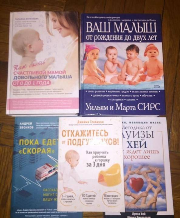 Лучшие книги о воспитании детей