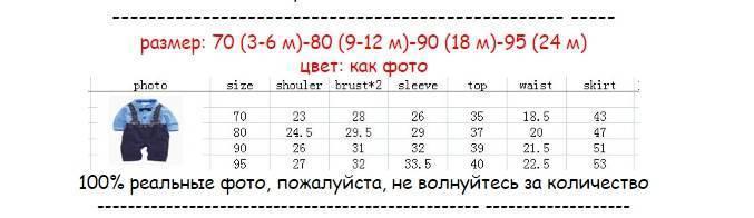 """Детский размер сша на """"алиэкспресс"""": таблица"""