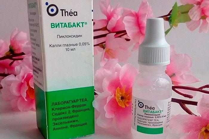 Глазные капли для детей (новорожденных и от года): антибактериальные и противовоспалительные