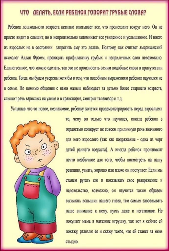 Ребенок плачет в садике: что делать, если дети не хотят туда ходить, их адаптация в первые дни и советы психолога комаровского об этом