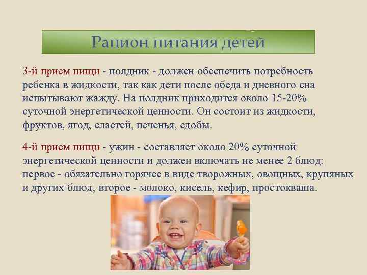 Вес ребенка в 8 месяцев: сколько должен весить мальчик и девочка, таблица