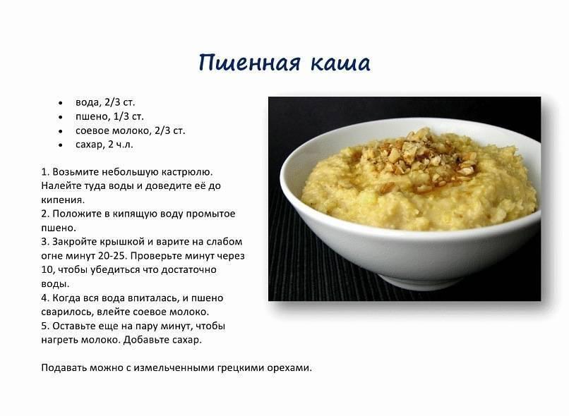 Рисовая каша для ребенка в год — рецепт