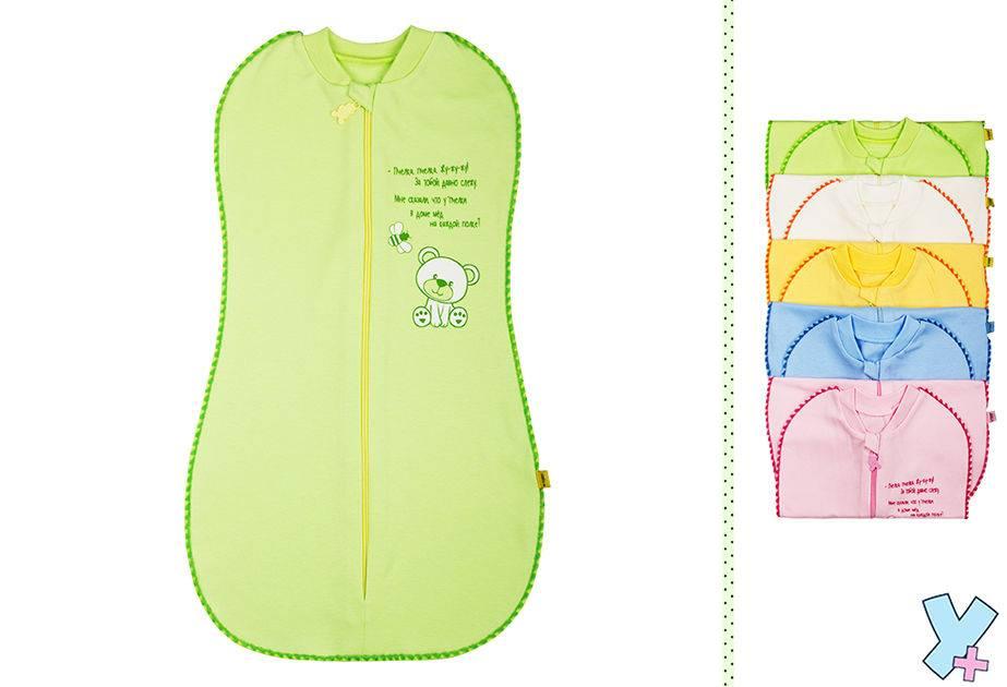 Пеленка-кокон для новорожденных на липучках и молнии: как сшить своими руками? | своими руками | vpolozhenii.com