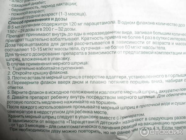 Диазолин 50 мг