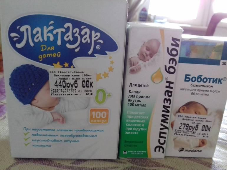 Грелки для новорожденных от коликов: солевые детские грелки, с вишневыми косточками, грелки-игрушки