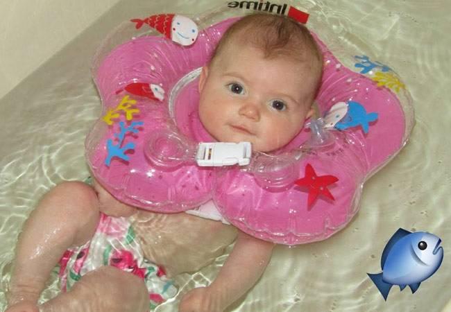 Круг на шею для купания новорожденного: как купать, со скольки месяцев можно