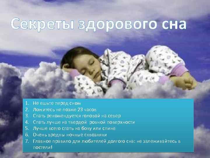 Сны, предвещающие беременность
