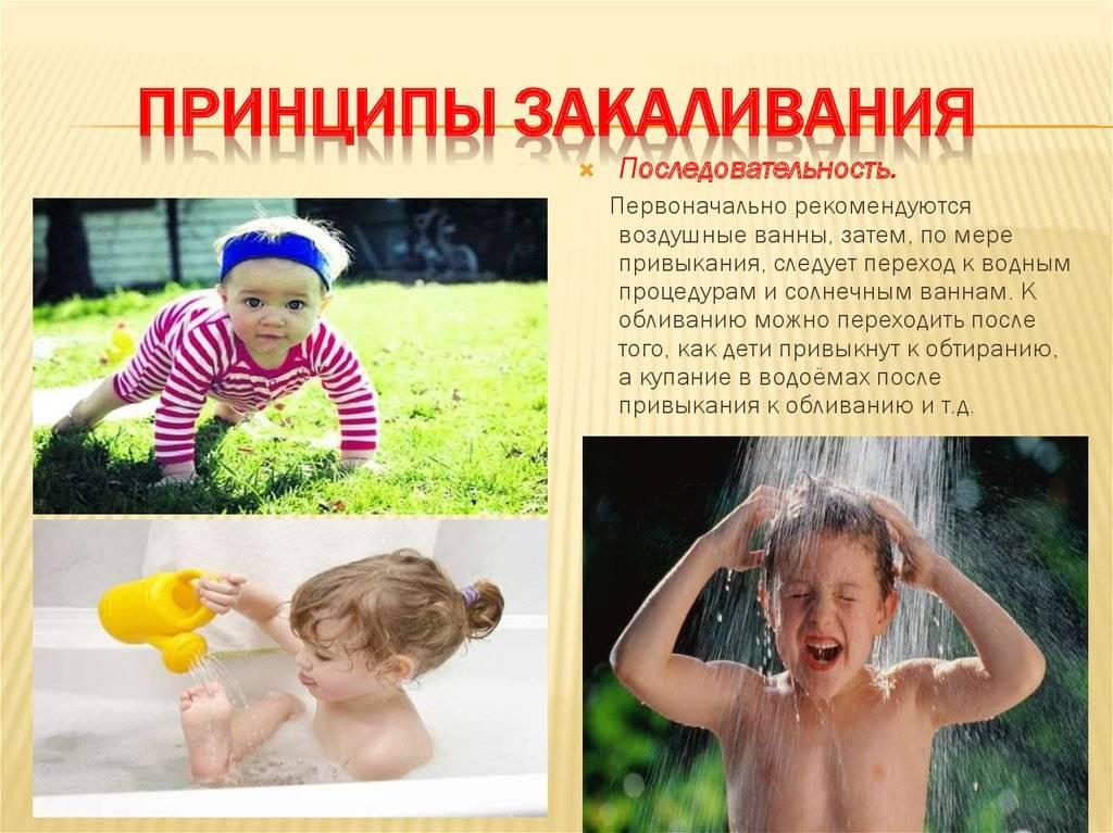 Обтирание, обливание, душ, ванна как способы закаливания школьников и взрослых