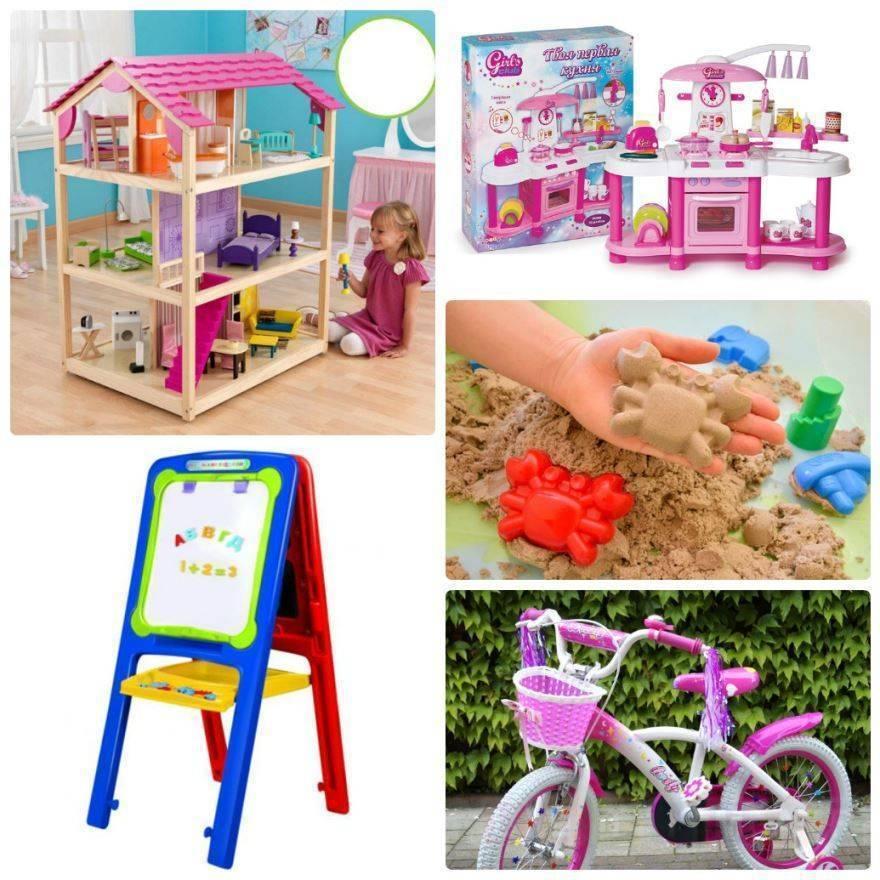 Подарок девочке на 3 года на день рождения: варианты для игр и развития, недорогие подарки / mama66.ru
