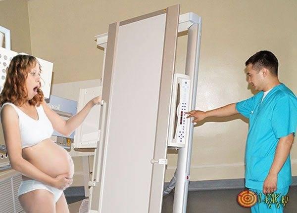 Вреден ли рентген во время беременности?