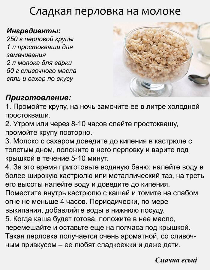 Как правильно вводить в прикорм овсяную кашу