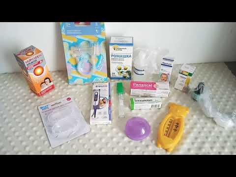 Детская аптечка для новорожденного [чеклист в помощь маме]