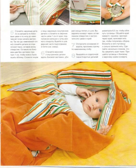 Спальный мешок — современная альтернатива одеялу