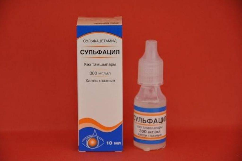 Сульфацил натрия-диа - инструкция по применению, описание, отзывы пациентов и врачей, аналоги