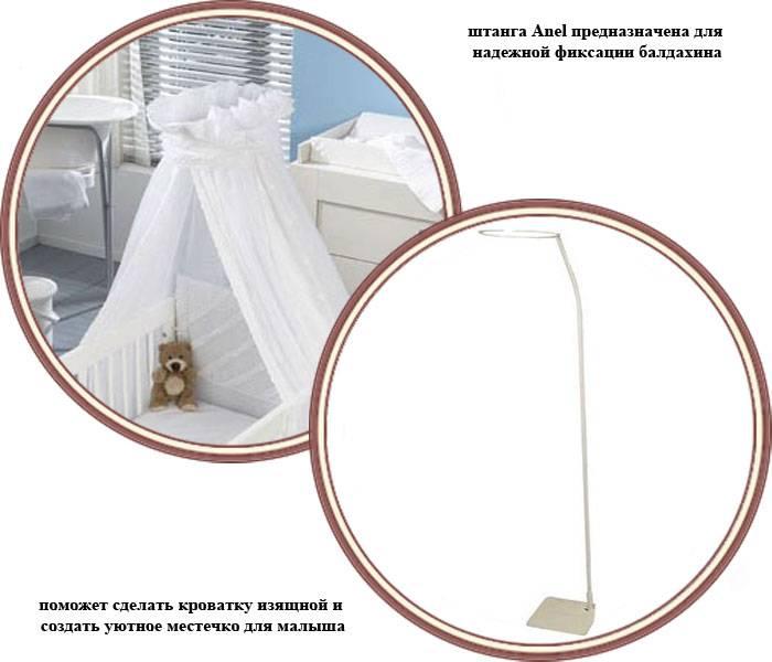 Мастер-класс: как сшить балдахин на кроватку своими руками