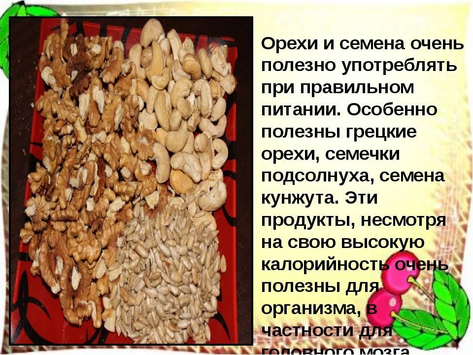 Мускатный орех тоже наркотик? - лечение наркомании и алкоголизма в наркологической клинике | maavar clinic
