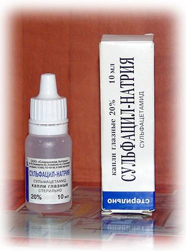 Антибиотики в таблетках, каплях и мазях для лечения конъюнктивита