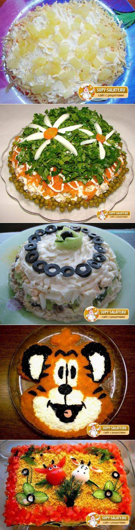 Салаты на день рождения: топ 10 самых вкусных и популярных рецептов