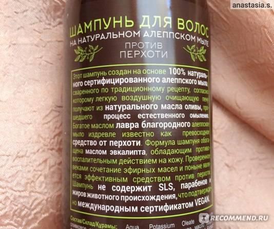 Детские шампуни без сульфатов и парабенов: список, мыло для детей, состав натурального гипоаллергенного
