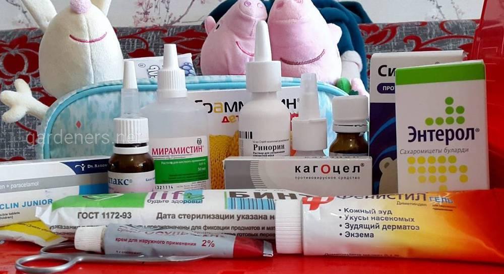 Аптечка в путешествие на море с ребенком: список лекарств