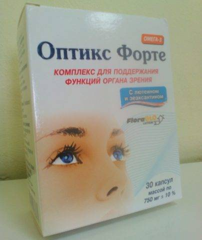 Как выбрать лучшие витамины для глаз
