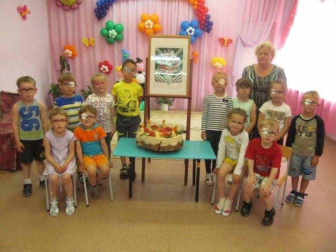 Система дошкольного образования в россии