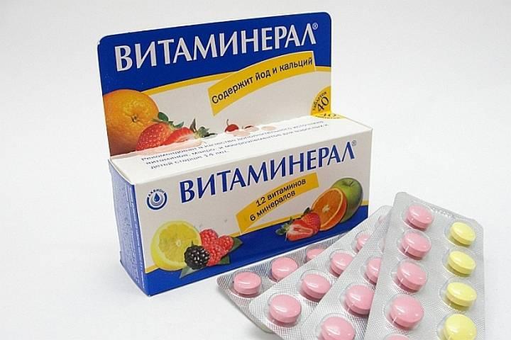 Топ препаратов кальция