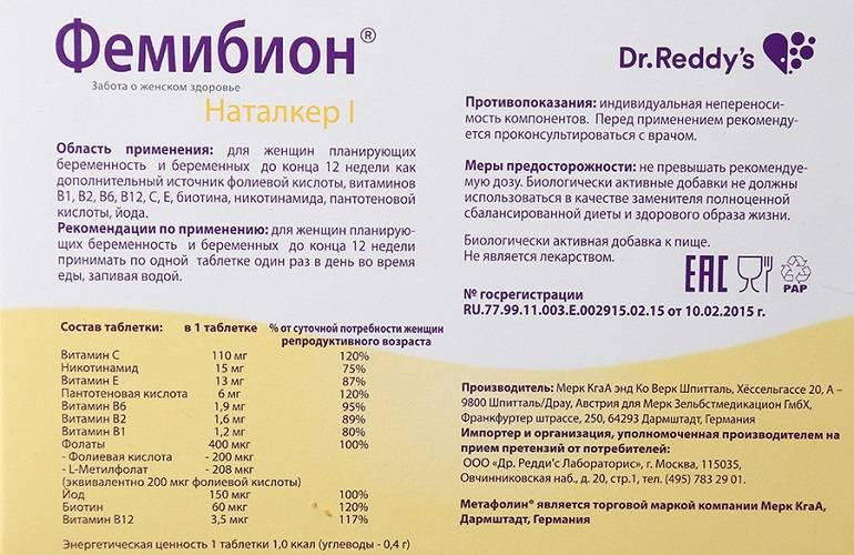 10 лучших витаминов для беременных в 2021 году - mums.ru
